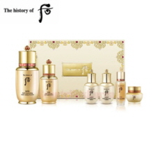 THE HISTORY OF WHOO Bichup Ja Saeng Essence Set [Monthly Limited -Feburary 2018]